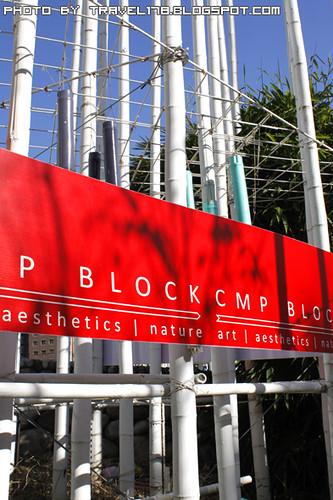 CMP BLOCK_4115