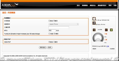 Wan@Aximcom MR-102n