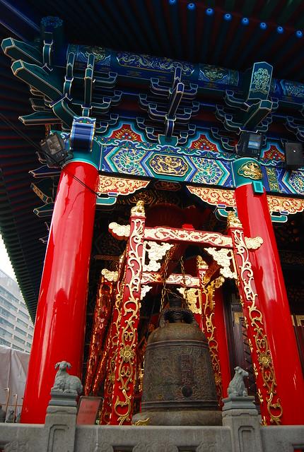 Campana del Wong Tai Sin Temple