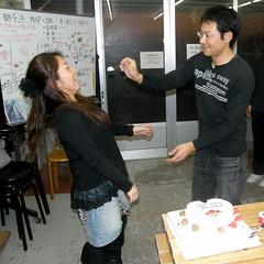 #5738 cake ritual