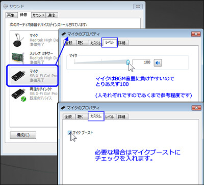 X-Fi_GO_Pro23