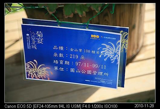 20101128F15