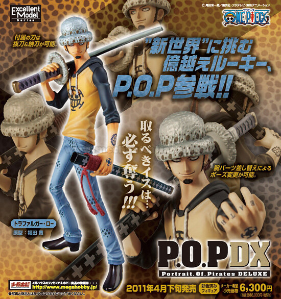 One Piece - Trafalgar Law 1/8 P.O.P. Neo-DX (MegaHouse)