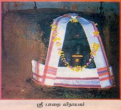 Parai Vinayagar