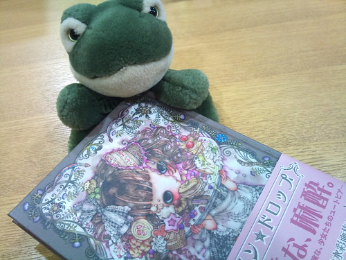 たまちゃんの新作『リドカイン★ドロップ』とともに!