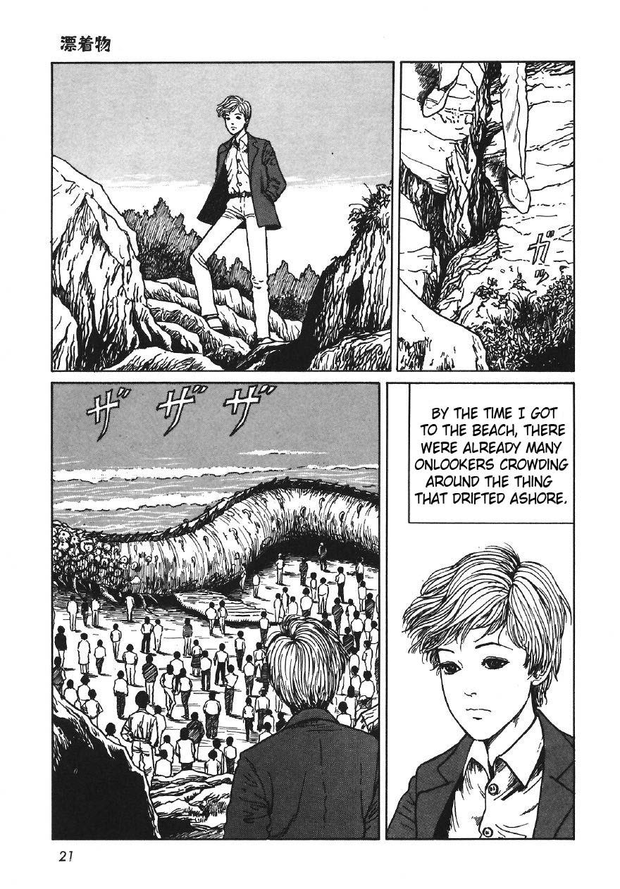 Junji Ito - Thing That Drifted Ashore 3