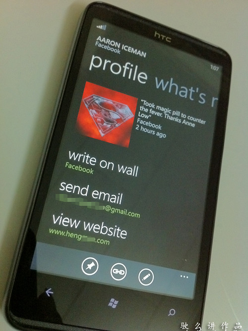 Windows Phone 7 - People Hub