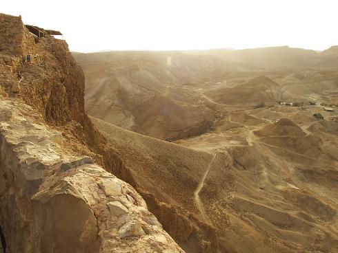 Masada Ramp 5