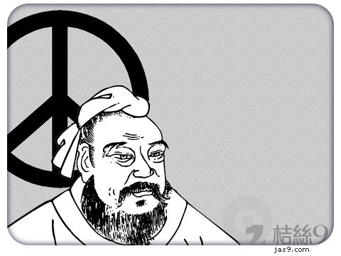 peace Confucius