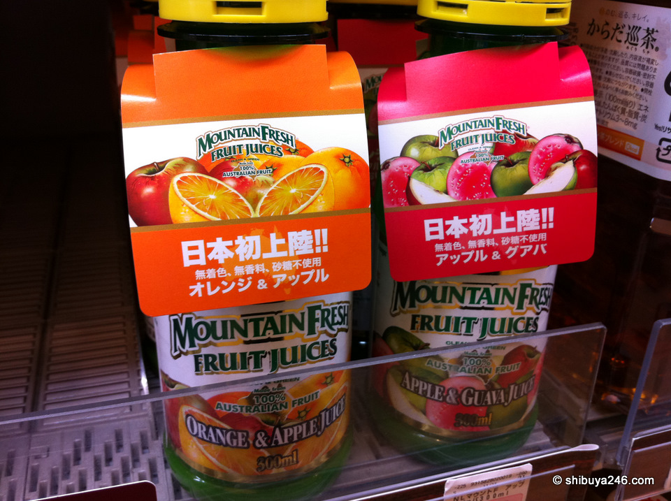 Mountain Fresh juices from Australia make their Japanese debut
