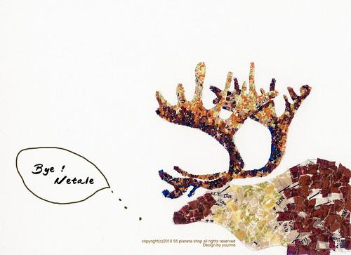 2010 CHRIATMAS-04拷貝