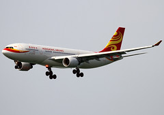 Airbus | A330-223 | Hongkong Airlines | B-LND | Hong Kong | HKG | VHHH (Christian Junker | Photography) Tags: canon eos 7d dslr 100400mm aero plane aircraft airbus a330223 a330200 a330 a332 hongkongairlines bauhinia hx crk blnd heavy widebody arrival landing 25r beacon airline airport aviation planespotting 1042 hongkonginternationalairport cheklapkok vhhh hkg hkia clk hongkong sar china asia lantau terminal2 t2 skydeck christianjunker flickraward flickrtravelaward zensational worldtrekker superflickers hongkongphotos