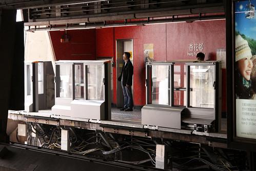 Automatic platform gates under trial at Heng Fa Chuen