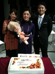 Photo 3-4