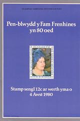 1980 PL(P)2796W