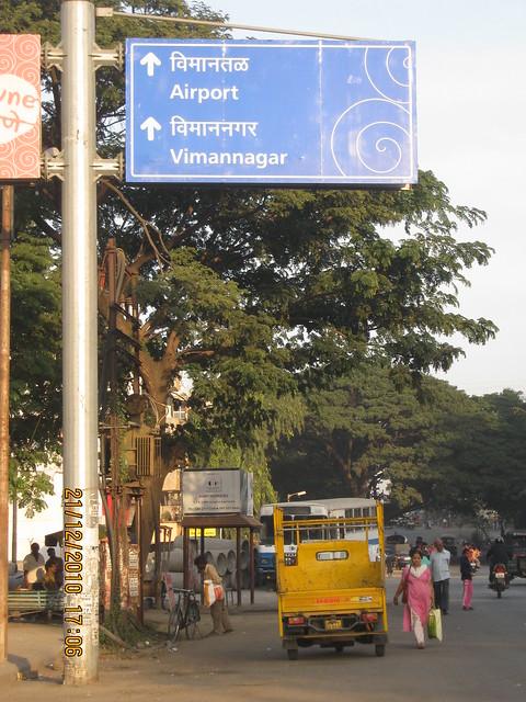 Airport Road - Nandan Euphora  2 BHK & 3 BHK Flats at Dasharath Nagar, Airport Road, Vishrantwadi, Pune 411 015