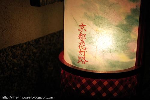 Arashiyama Hanatouro - 嵐山花灯路