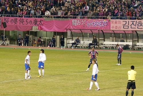 キックオフ@セレッソ大阪 VS 横浜マリノス