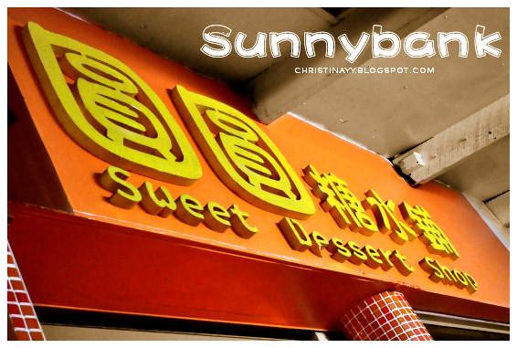 Sweet Dessert Shop Sunnybank