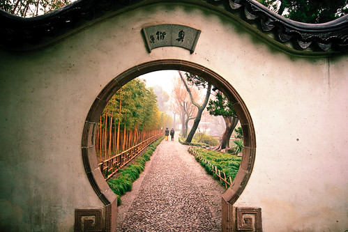 A Moon Gate