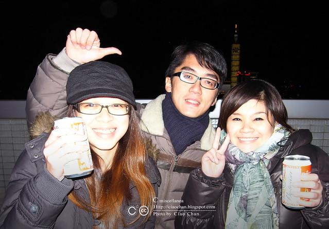 C miscellanea:民國100年 跨年煙火秀 R1039040