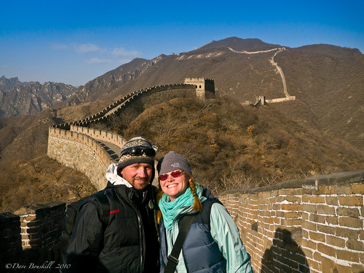 Couple standing on Great Wall of china