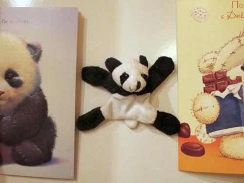 panda детектед