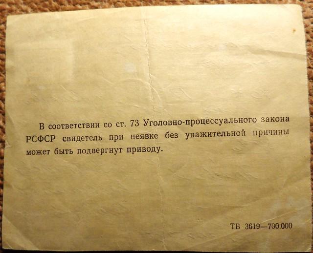 SAM_7124