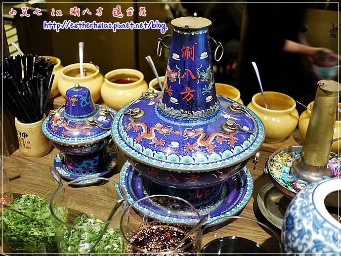 9 可愛銅鍋