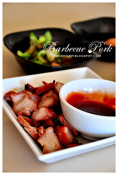 Char Siu / Chinese Barbecue Pork (叉烧)