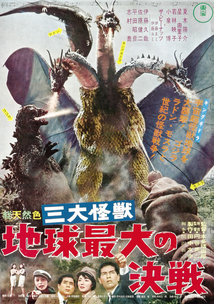 Ghidrah, the Three Headed Monster (Toho, 1964) 2