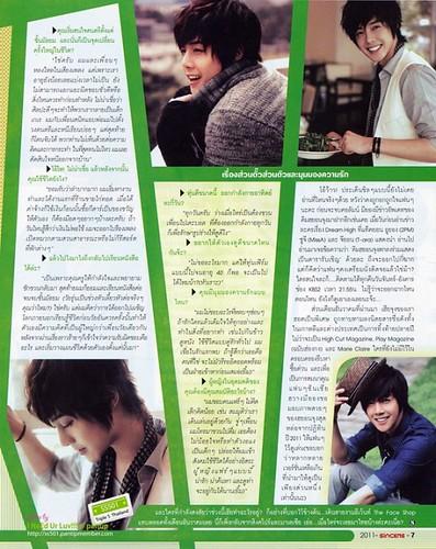 Kim Hyun Joong Sincere Thailand Magazine