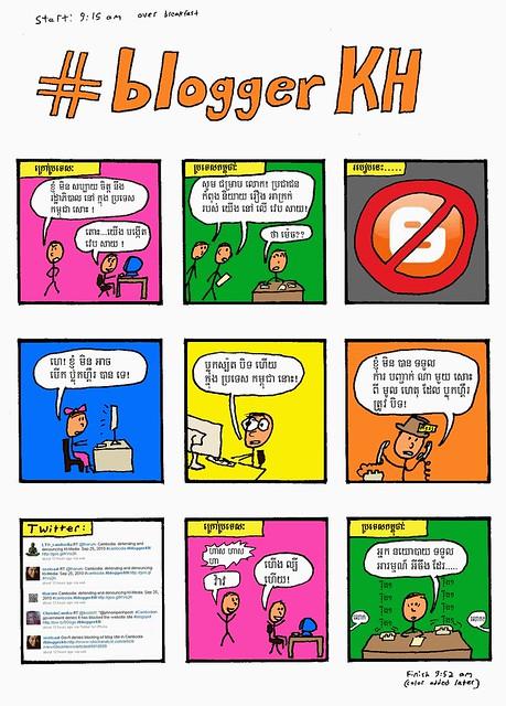 #bloggerKH (Khmer)