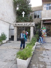 EMU students enter the Saint Elias Monastery, where they are staying for their time in Damascus.