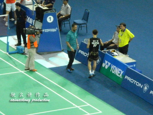 Misbun with Lee Chong Wei