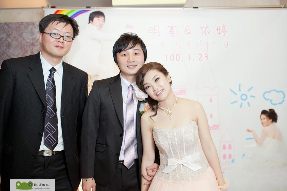 Minhsien+Tin-186@三重彭園