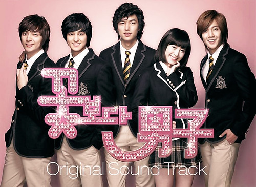 Download Boys Over Flowers OST Vol.1