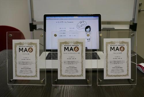 マッシュアップアワード6 レコメガールで、3賞受賞させていただきました。