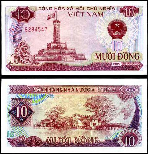 10 Dong Vietnam 1985, P93