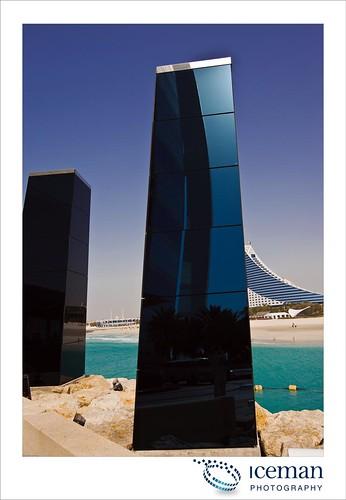 Burj Al Arab 035