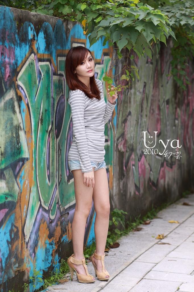 【Uya】華山Vol-1