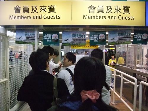 香港沙田 競馬場