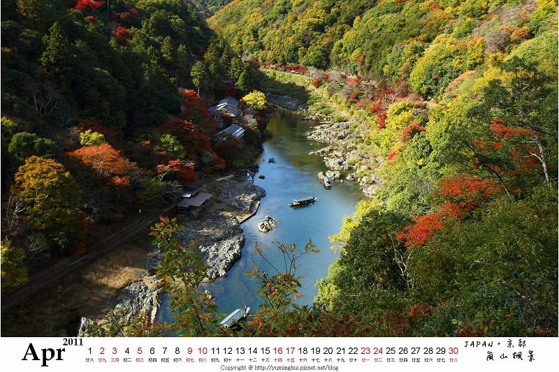 京都 4月
