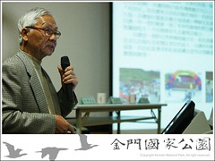 2010民宿賣店經營輔導研討會-06