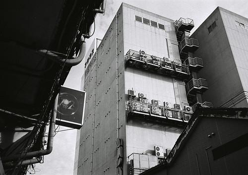 niigata monochrome film 17
