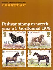 1978 PL(P)2644W