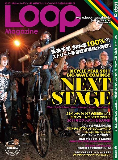 LOOP Magazine 08
