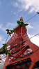 Tokyo Tower, Minato Ku Tokyo (liljekvistp) Tags: tokyotower minatokutokyo