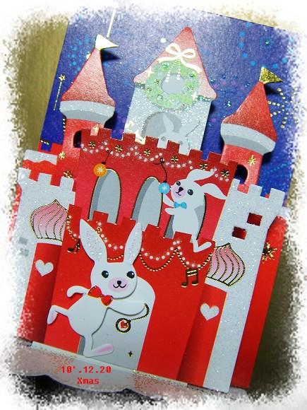 今年第一張聖誕卡!