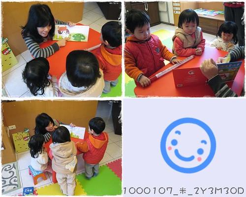 1000107_B牛_3.JPG